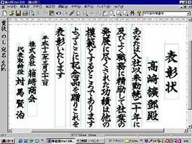 筆 書き ソフト